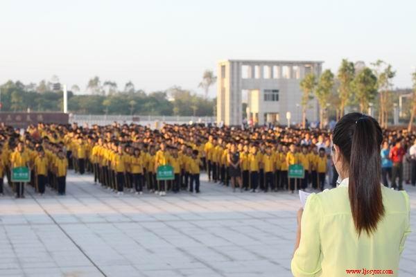 国旗下的演讲——师生梦想篇